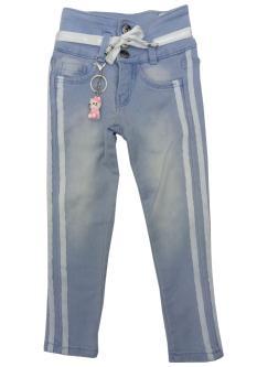 Royal 100 Jeans For Girls