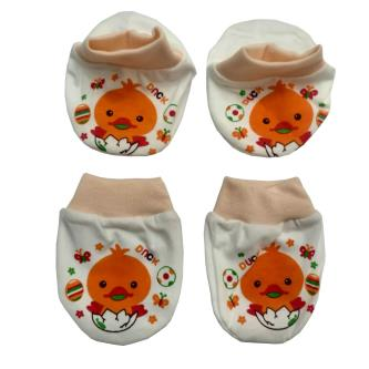 Royal 100 Soft & Warm Cotton Mittens & Booties For Baby Kids