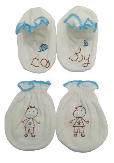 Royal 100 Mittens & Booties Set For Baby Kids