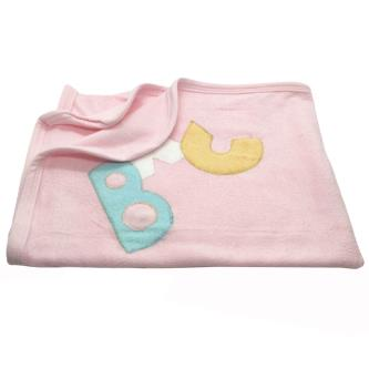 Royal 100 Soft and Absorbent Bath Towel For Baby Kids