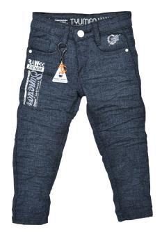 Riggly Wiggly Jeans For Boys