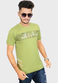2dudes T-Shirts For Men