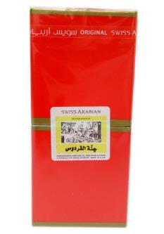 Swiss Arabian Givaudan Jannet el Firdaus Attar(9ml)