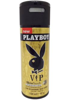 Playboy Vip Deodorant Spray For Men