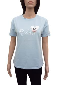 Nubinna T-Shirt For Women