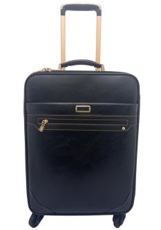 Shuaiba 51 cms With 4 Wheel Suitcases Bag