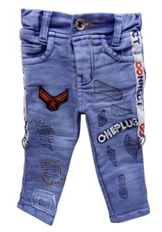 Vivu City Jeans For Boys