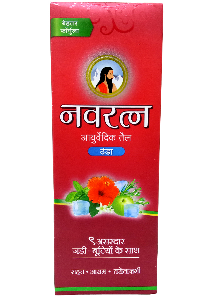 Navratna Ayurvedic Hair oil (200ml)